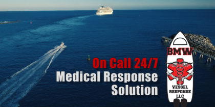 Emergency Medical Response Branding Video